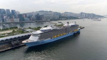 TIRUN offers 'Fly - Cruise' packages to Hong Kong