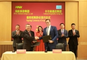 HNA Tourism Group signs agreement to acquire Carlson Hotels