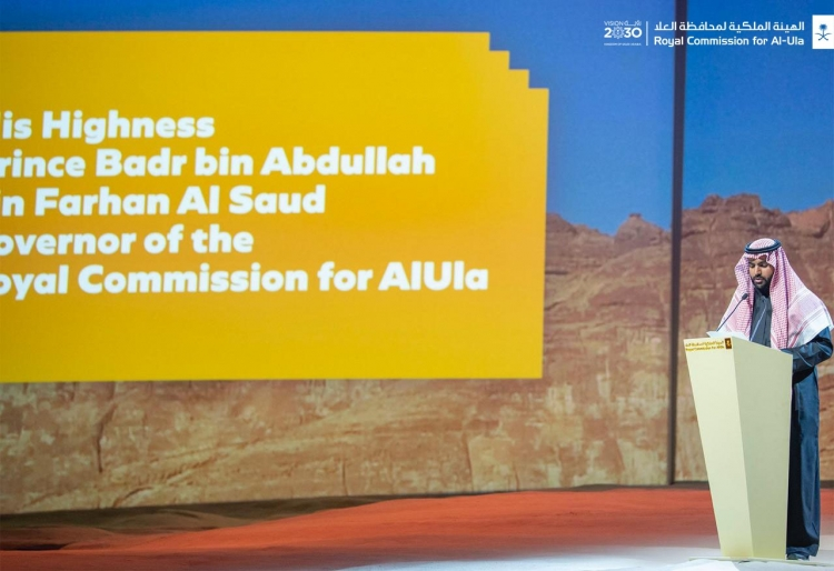 Royal Commission for Al-Ula announces plans for Sharaan Resort