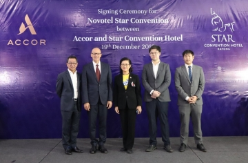 Accor to manage Star Convention Centre