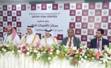 Qatar Visa Center inaugurated in New Delhi