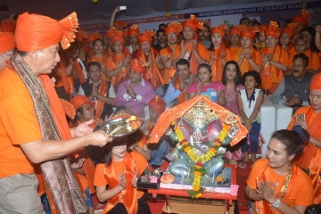 MTDC celebrates 125 years of Sarvajanik Ganeshotsav