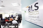 BLS signs another contract with Afghanistan for SA