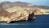 Oman announces new short stay visa