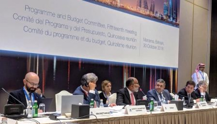 India to chair the Programme and Budget Committee of UNWTO EC till 2021