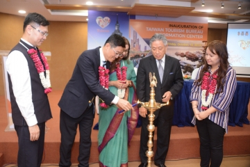 Taiwan Tourism opens information centre in Mumbai