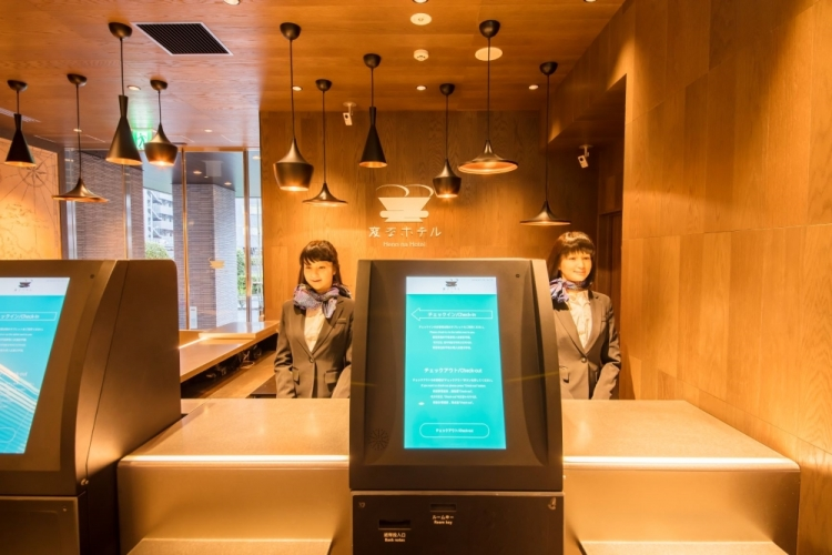 Automation Across Hotel Industry in Japan