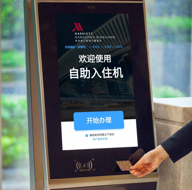 Marriott and Alibaba to introduce facial recognition check-in tech