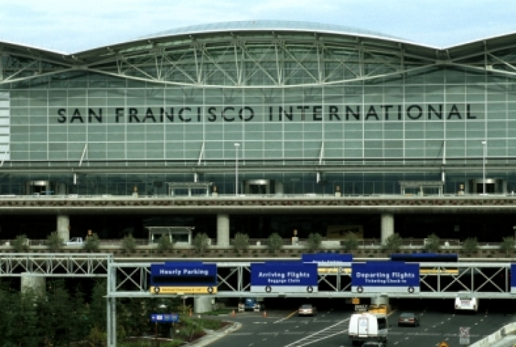 SFO bags award for being World's First Zero Net Energy Airport Facility