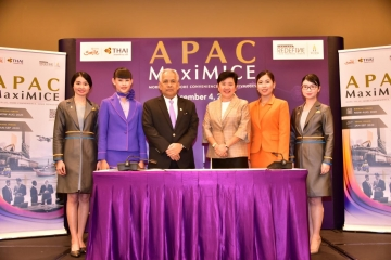 TCEB partners with Thai Airways to launch APAC MaxiMICE Campaign