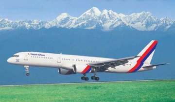 BIS empowers Nepal Airlines with booking engine